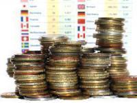 Inwestycje na giełdzie - od czego zacząć?